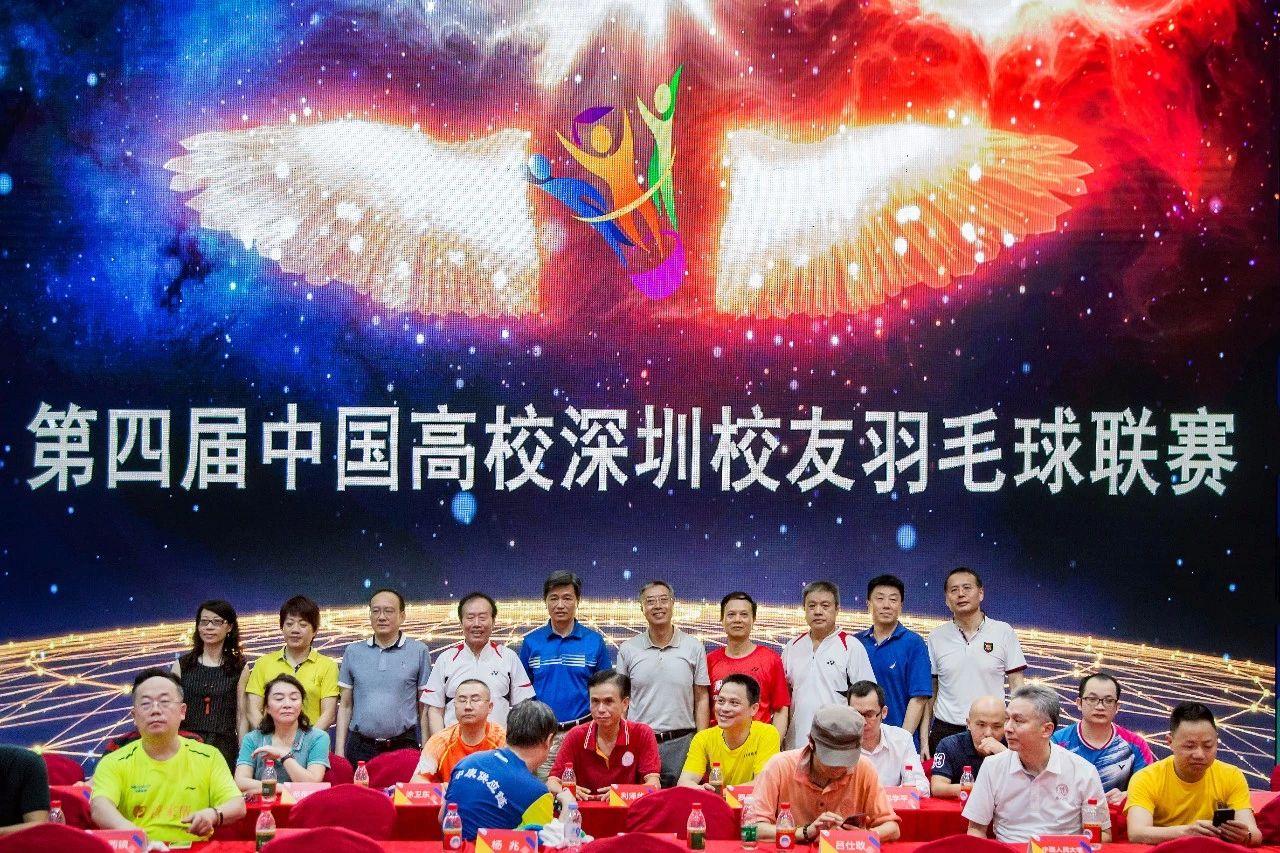 弘景园林亮相中国高校深圳校友羽毛球联赛!