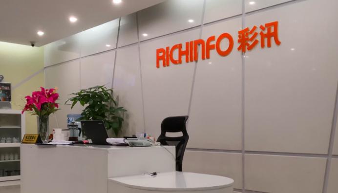 深圳弘景园林中标彩讯股份,彩讯科技大厦园林景观工程